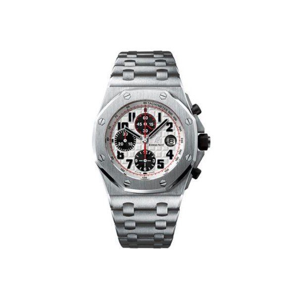 AUDEMARS PIGUET PRESTIGE SPORTS STAINLESS STEEL 42MM SILVER DIAL MEN'S WATCH