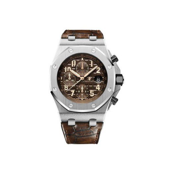 AUDEMARS PIGUET ROYAL OAK STAINLESS STEEL 42MM BROWN DIAL MEN'S WATCH