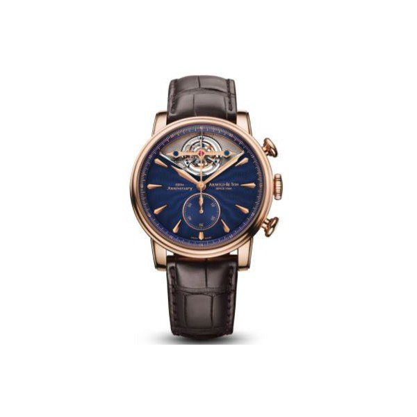 ARNOLD & SON TEC1 LIMITED EDITION OF 28PCS 18KT ROSE GOLD 45MM MEN'S WATCH