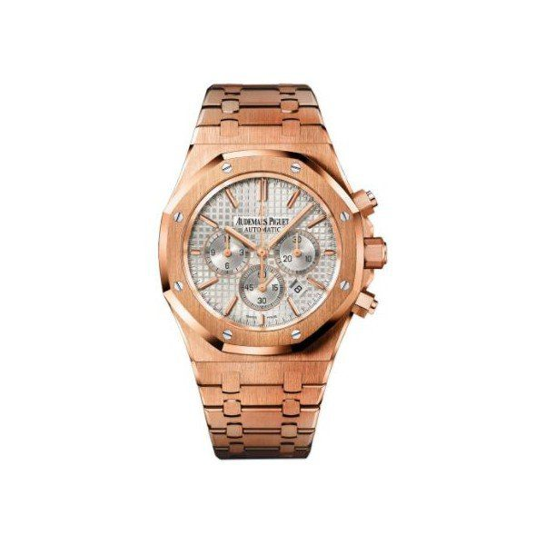 AUDEMARS PIGUET ROYAL OAK 18KT ROSE GOLD 41MM SILVER DIAL MEN'S WATCH