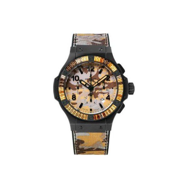 HUBLOT BIG BANG COMMANDO DESERT CERAMIC 44MM MEN'S WATCH