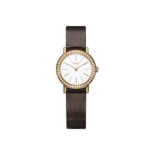 PIAGET ALTIPLANO 18KT ROSE GOLD 24MM LADIES WATCH