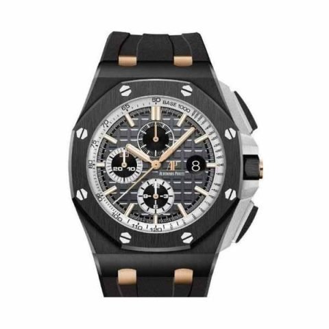 "AUDEMARS PIGUET ROYAL OAK OFFSHORE ""PRIDE OF GERMANY"" CERAMIC MEN'S WATCH"