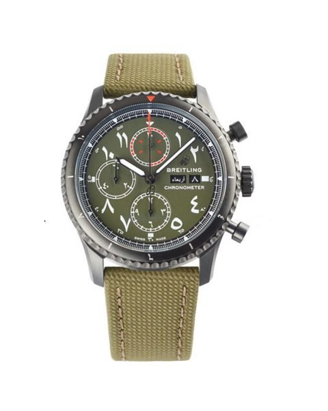 Breitling Pre-owned Navitimer 8 Chronograph 43mm Arabic Limited Edition 100 Pcs Men's Watch